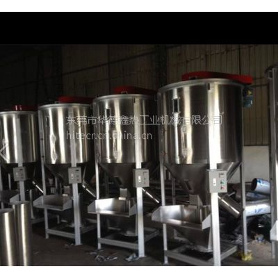 1吨加热烘干搅拌机、2吨大型混料机、3吨烘干不锈钢搅拌机