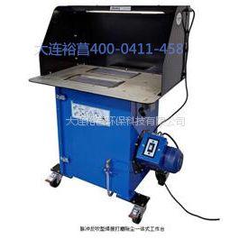 哪里能够买到焊接打磨除尘一体式工作台