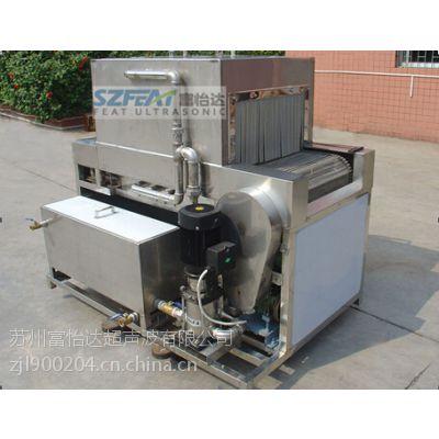 富怡达专利产品单工位通过式喷淋清洗机,超高清洗品质,热销全国