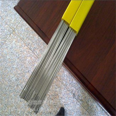 TS-309Z不锈钢焊条