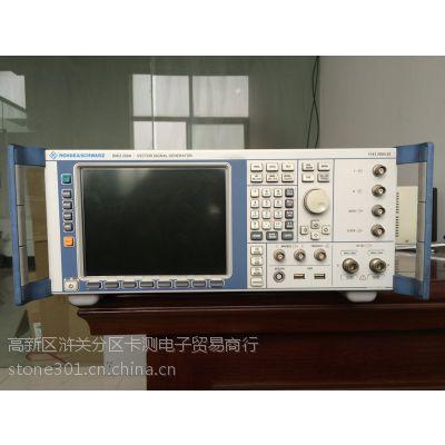 南京SMU200A租赁 杭州SMU200A维修 双端口6GH带GPS选件信号
