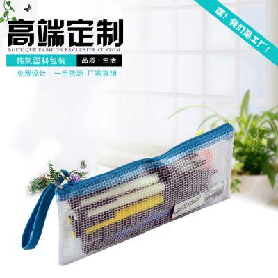 pvc塑料化妆笔袋 文具袋价格 尺寸 上海伟凯定制厂家