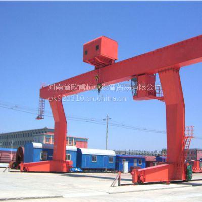 供应L型5~32/5吨单主梁吊钩门式起重机 偏挂龙门吊-欧肯起重18439995888