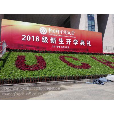 北京宝丽布背景板,室外背景板一手制作工厂!!