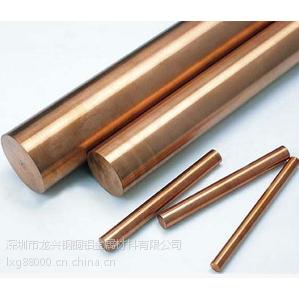 sae841铜带 sae841铜板 sae841铜卷sae841板材