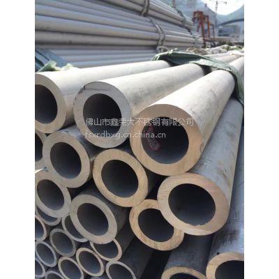 正宗国标SUS316L材质热轧NO.1酸洗面厚壁不锈钢无缝管 执行标准GB/T14976-2012