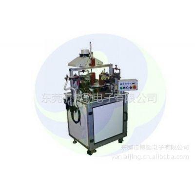 供应YS-4 四站式自动焊锡机