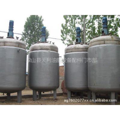 供应转让一批库存化工设备 各型号齐全反应釜设备二手反应釜处理