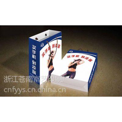 供应温州纸袋印刷厂/温州纸袋印刷厂