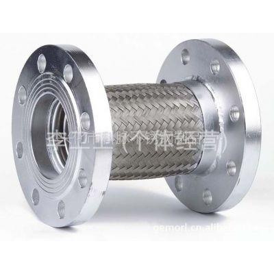 供应不锈钢波纹管 金属软管 补偿器 非标浇铸件冲压件201 304 316