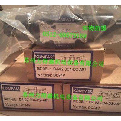 台湾KOMPASS电磁阀D4-03-3C40-A15|D4-02-3C5-A25