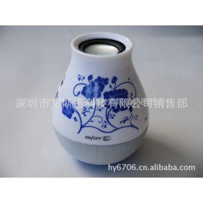供应直销 可定制TF卡依米音箱 花瓶 青花瓷锂电迷你音箱