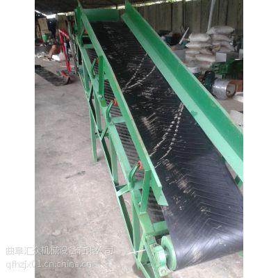 花纹防滑式可升降煤粉输送机 汇众加挡边式散料装车传送机