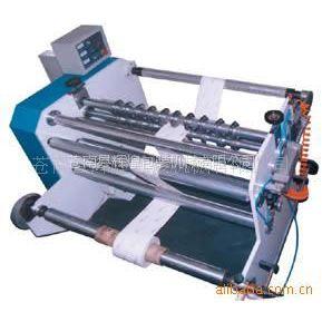 供应自动分切机 涂布机 复合机 模压机 盖光机