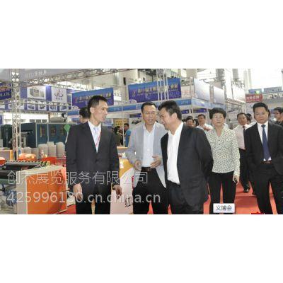 供应 第20届义博会机械工业展—印刷包装工业展区