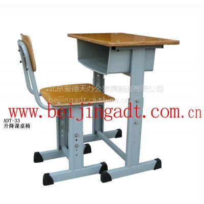 厂家直供升降课桌、椅 北京市五环内免运费送货