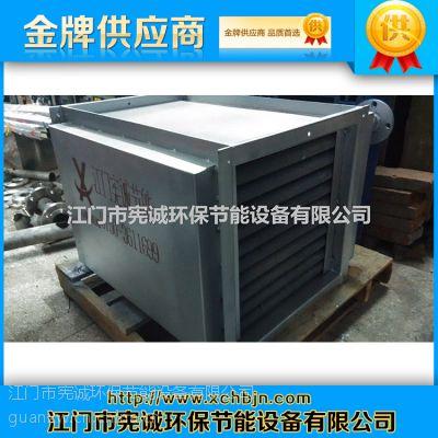 珠三角厂家直供省煤器 不锈钢钢管省煤器 烟气换热器XC--GC8