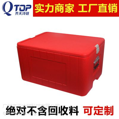 65升食品外卖保温箱 食堂学生餐保温箱 广州齐天保温箱厂家