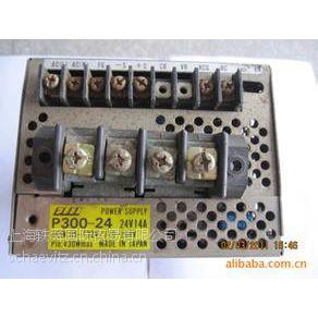 进口ELCO电源开关
