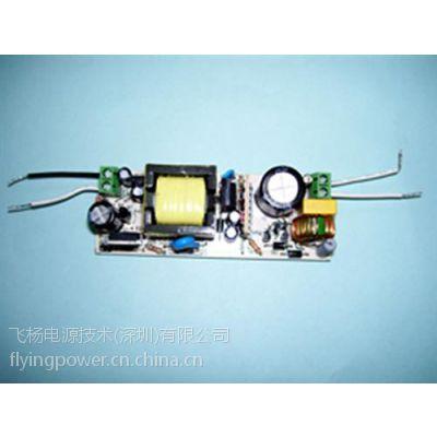 深圳LED电源|飞杨电源|小型LED电源
