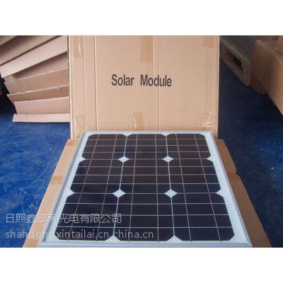 林州单多晶太阳能电池板厂家【日照鑫泰莱光电】