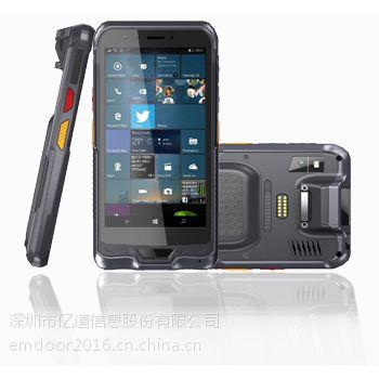 亿道IP67条码扫描终端Android5.1系统6寸PDA手持机Q62,智能RFID手持机