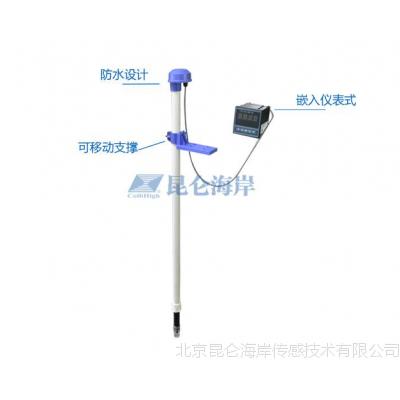 北京昆仑海岸工业在线pH计酸度计ph变送器PH值检测仪JPH-PA1C05-F01