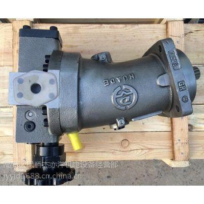 代理质量良好的华德A7V78HD5斜轴式柱塞泵