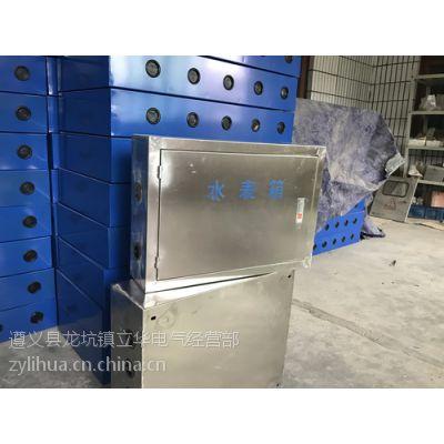 二户水表箱 水表箱 表箱 水表 不锈钢 配电箱 电表箱 水表箱定制
