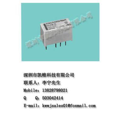 供应继电器NA5W-K电流1A