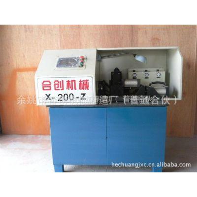 供应优质的摩擦焊机,型号为X-200-Z自动焊接,质量好