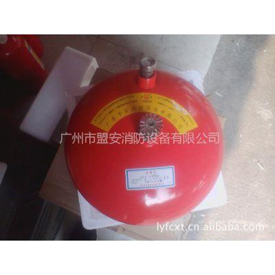 供应悬挂定温式七氟丙烷灭火器