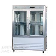 供应550L生化培养箱LRH-550