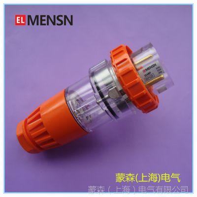 上海蒙森厂家直销工业防水插头 工业插头4孔  户外澳标插头56P420