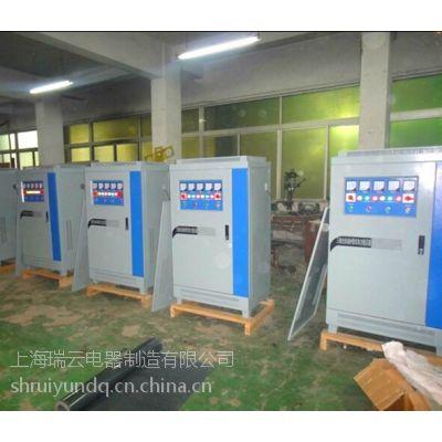 上海瑞云供应三相稳压器 大功率稳压器 交流稳压器 净化稳压器