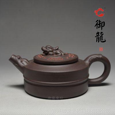 御龙紫砂 厂家批发原矿紫泥 德钟紫砂茶壶茶具礼品套装定制