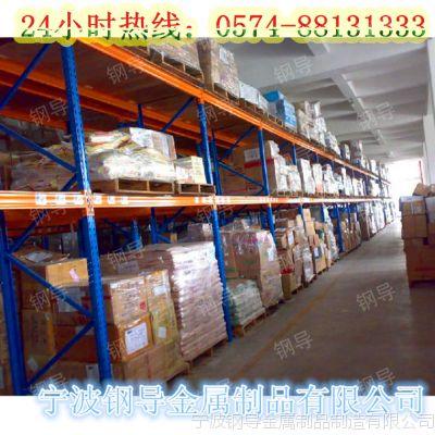 台州重型仓储货架重型货架系列库房货架厂家直销十年生产价格实惠