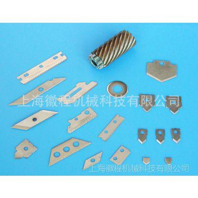 厂家低价批发切口铣刀 高速钢铣刀片 合金切口铣刀 非标定制