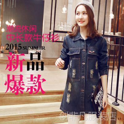 2015 春装长袖牛仔外套宽松印花显瘦中长款牛仔上衣女风衣 好质量