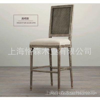 美式休闲高脚凳酒吧椅亚麻面料实木方藤背吧台椅复古做旧