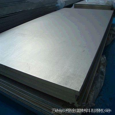 销售进口耐高温TC4/Ti-6Al-4V钛合金 医用五级GR5钛材 质量保证