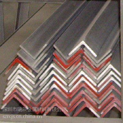 易焊接软态1/2H304不锈钢角钢