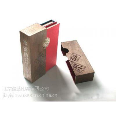 画册印刷哪里好?北京佳艺联程印刷有限公司专业画册书刊印刷