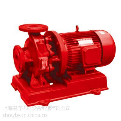 漫洋XBD10.1/25-80L315IB边立式多级消防泵厂家直销