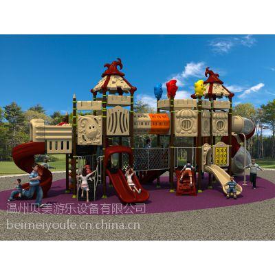 幼儿园大型滑梯儿童游乐设备小区公园广场大型组合玩具游乐设施