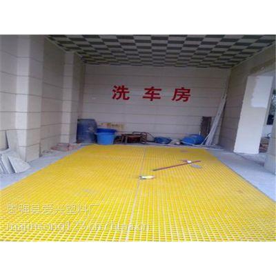 玻璃钢格栅、汽车店专用玻璃钢格栅 厂家生产 河北华强