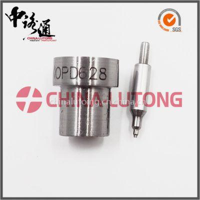 三菱4D56喷油嘴105007-1120、DN0PDN112、发动机喷油嘴总成