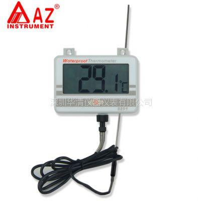 衡欣 AZ8891温度计 水温计 壁挂数字温度计