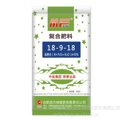 红四方美福水稻专用复合肥45%(18-9-18)化肥代理
