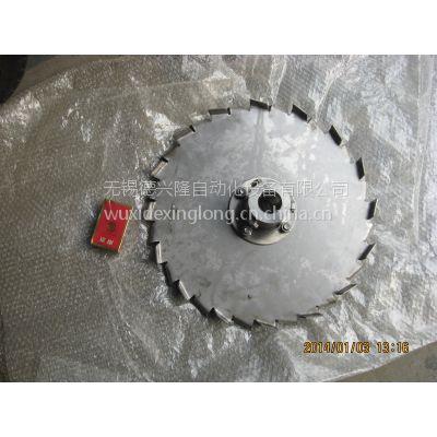 无锡德兴隆 不锈钢分散盘定制 304不锈钢锯齿盘非标定制